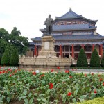 Dr. Sun Yat-sun Memorial Hall-150x150.jpg