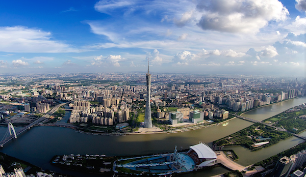 Guangzhou City View-600X350.png