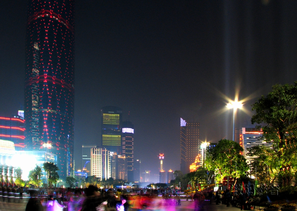 Huangcheng Square Night View.jpg
