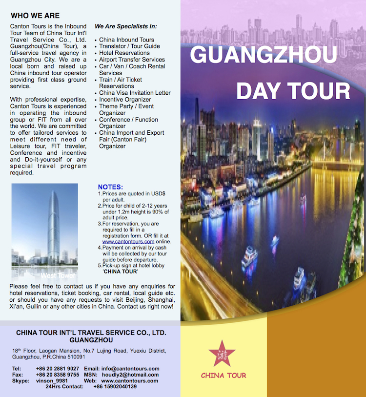 Guangzhou Day Tour1