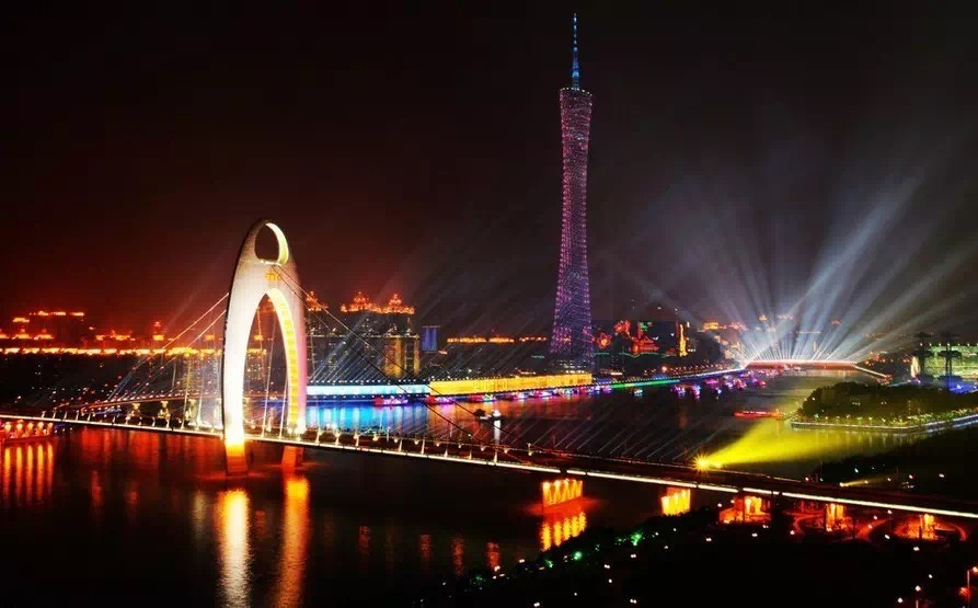 Pearl River Night View.jpg
