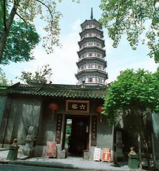 Six Banyan Temple.jpg