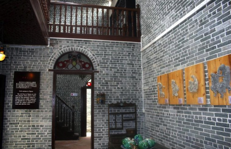 Xiguan Big House 3.jpg