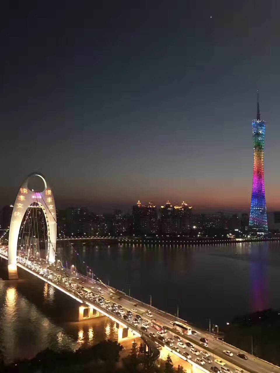 canton tower7.jpg